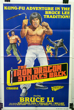Iron Dragon Strikes Back (197?), The