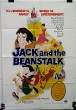 Jack and the Beanstalk (1976)