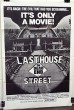 Last House on Dead-End Street (1977)
