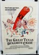 Great Texas Dynamite Chase (1976) , The