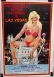 Greatest Little Cathouse in Las Vegas (1982), The
