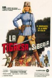 Ilsa, Tigress of Siberia