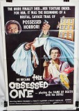 Obsessed One (1974) , The