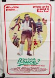 They Call Me Bruce? (1982)