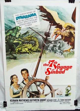 Seventh Voyage of Sinbad (R-1975), The