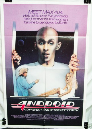 Android (1982)