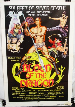Blood of the Dragon (1973)