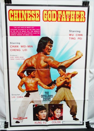 Chinese Godfather (1974)