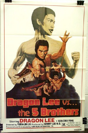 Dragon Lee vs the 5 Brothers (1978)