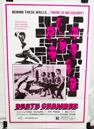 Death Chamber (1981)