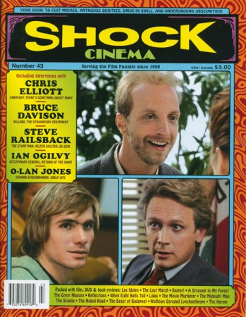 Shock Cinema #43