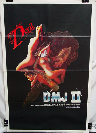 Devil in Miss Jones - Part 2 (1983) , The