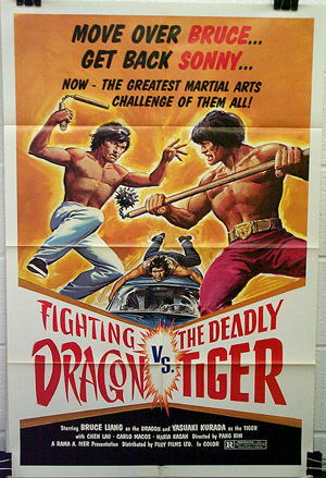 Fighting Dragon vs the Deadly Tiger (1974)