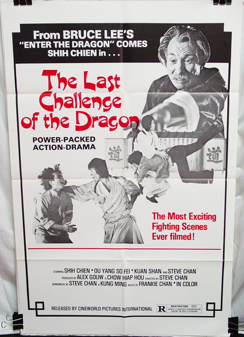Last Challenge of the Dragon (1976) , The