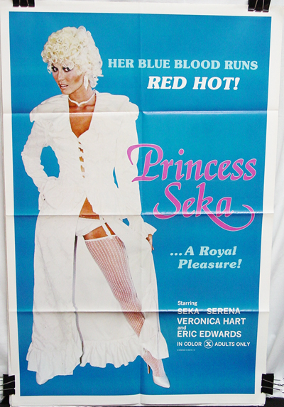 Princess Seka (1980)