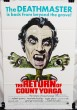 Return of Count Yorga (1971) , The