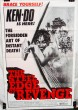 Steel Edge of Revenge (1969) , The