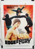 Edge of Fury (1978)