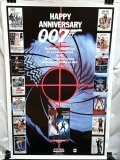 Happy Anniversary 007 (1987)