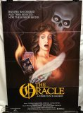 Oracle (1985) , The