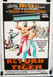 Return of the Tiger (1979)