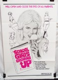 School Girls Growing Up (1972)