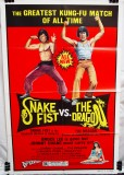 Snake Fist vs The Dragon (1980)