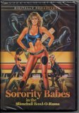 Sorority Babes in the Slimeball Bowl-O-Rama (1988)
