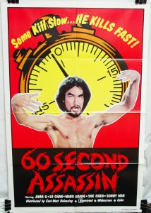 60 Second Assassin (1978)