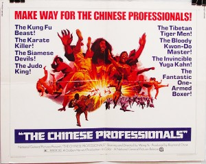 Chinese Professionals (1972) , The