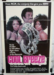 Cool Breeze (1972)