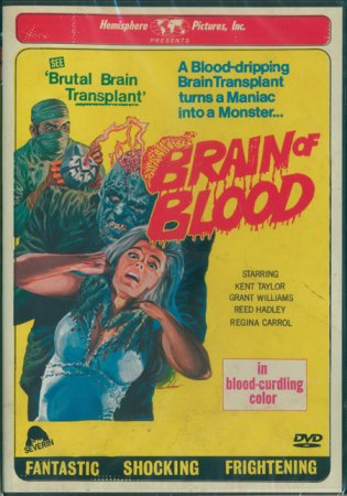 Brain of Blood (1971)
