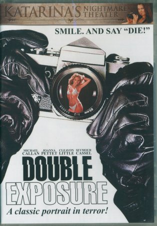 Double Exposure (1982)