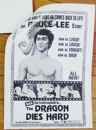Dragon Dies Hard (1973) , The